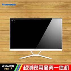 网咖一体机电脑厂家报价、瀚王科技、网咖一体机电脑厂家图片