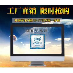广州一体机电脑欢迎拨打销售热线、瀚王(图)图片