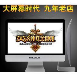 广州一体机电脑,瀚王10年,广州一体机电脑制造图片