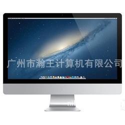 苹果电脑报价,苹果电脑报价图,瀚王科技(优质商家)图片