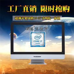 i7台式机报价、瀚王科技(在线咨询)、i7台式机图片