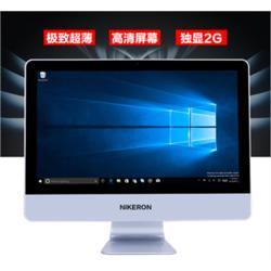 一体机电脑推荐_瀚想(heovose)_家用一体机电脑推荐图片