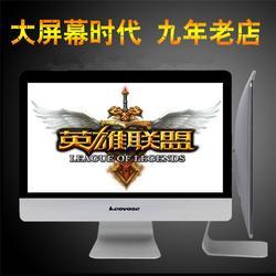 广州18.5寸一体机电脑货源|瀚王|18.5寸一体机电脑货源图片