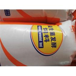 产奶期发酵饲料消化好 产奶期发酵饲料 专业反刍动物饲料