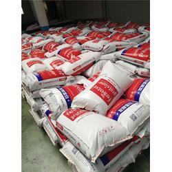 产奶期发酵饲料葡萄糖-发酵饲料葡萄糖-山东大草原图片