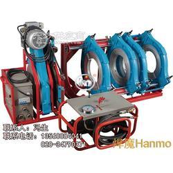 280-450液压式热熔对接焊机图片