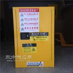 油桶柜-油桶安全柜-油桶防火柜图片