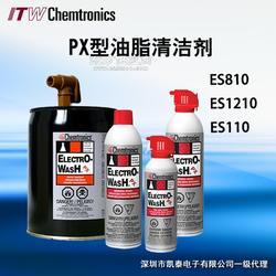 原装进口超强除脂清洁剂ES810通用型清洗剂机械油污去除剂 ITW肯创力图片