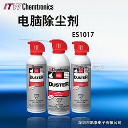 进口品牌除尘剂ES1017超纯罐装空气快速清洁除尘美国ITW肯创力图片