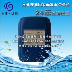 无磷阻垢剂_天津沃川水处理_无磷阻垢剂作用图片