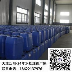 沃川水处理厂家-缓蚀阻垢剂图片
