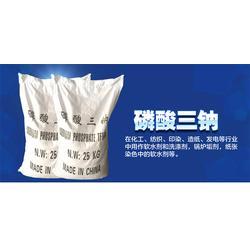 磷酸三钠价钱-河南磷酸三钠-沃川值得信赖老品牌图片