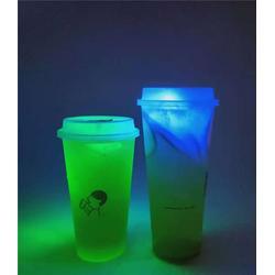 奶茶杯 发光奶茶杯定制 LED发光奶茶杯
