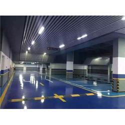 地平油漆-超为地坪漆-广州环氧地平油漆厂家图片