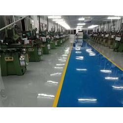 丹灶工厂自流平地板漆_地板漆_超为地坪漆图片