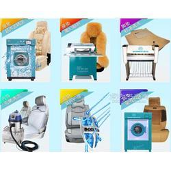 哪有卖洗衣店设备的洗衣店干洗机多少钱一套图片