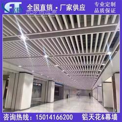 吊顶厂家生产木纹铝方通、U型铝方通图片