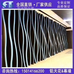 富腾弧形铝方通生产供应弧形木纹铝方通生产厂家 弧形木纹铝方通生产厂家图片