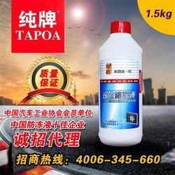 青州纯牌动力科技公司(图)_防冻液添加剂_乐东县防冻液图片