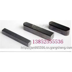 GB1096-79国标平键、平键标准、平键定制图片