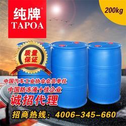纯牌动力科技(图),防冻液代理加盟,郑州防冻液图片