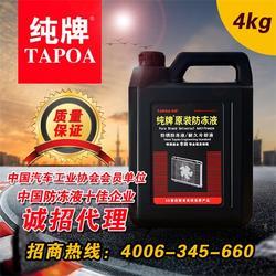 鸡西市冷却液|冷却液厂家|青州纯牌动力科技厂图片
