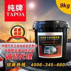 青州纯牌动力科技公司,恩施自治州防冻液,防冻液报价图片