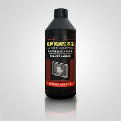 青州纯牌动力科技-东方市水箱宝-水箱宝供应商图片