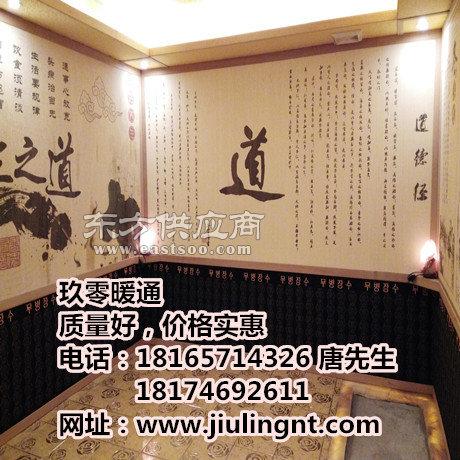 深圳玖零暖通(多图),沧州陕西简易式汗蒸房多少钱一平米图片