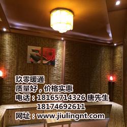 深圳玖零暖通科技、株洲托玛琳汗蒸房、托玛琳汗蒸房厂家直销图片