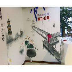 办公室文化墙_舟山文化墙_萧山墙绘(查看)图片