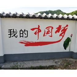 农村文化墙绘、嘉兴墙绘(在线咨询)、浙江墙绘图片