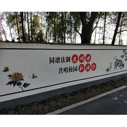 农村文化墙|【农村文化墙绘】|江西墙绘图片