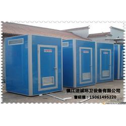 生态环保移动厕所供应、生态环保移动厕所、镇江洁诚环卫(查看)图片