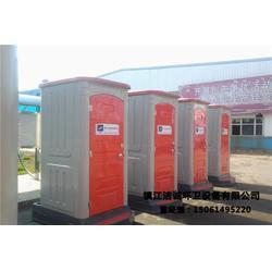镇江玻璃钢纤维移动厕所,玻璃钢纤维移动厕所,镇江洁诚环卫图片