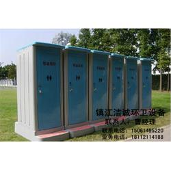 苏州彩钢板厕所|镇江洁诚环卫|彩钢板厕所哪家好图片