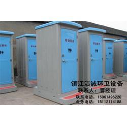 句容环保厕所、镇江洁诚环卫、环保厕所租赁图片