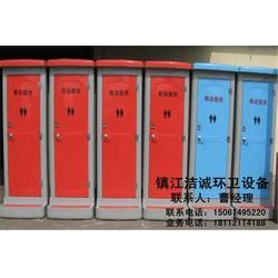 彩钢板厕所生产厂家、镇江洁诚环卫(在线咨询)、镇江彩钢板厕所图片