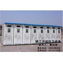 移动厕所租赁_镇江洁诚环卫_移动厕所图片