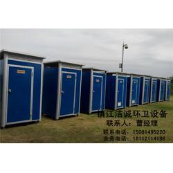 环保厕所_江苏环保厕所_镇江洁诚环卫(查看)图片