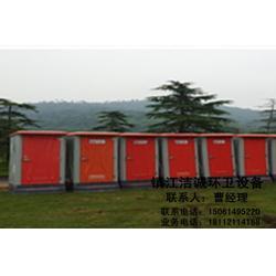小型环保厕所、徐州环保厕所、镇江洁诚环卫图片