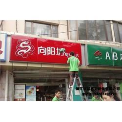 京口单位家庭开荒保洁_镇江洁诚环卫有限公司图片