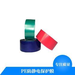 太原蓝色保护膜|东莞海欣蓝色保护膜供应商|金属板蓝色保护膜图片