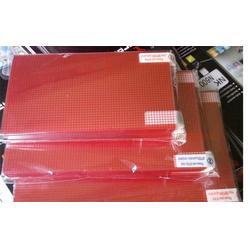 石家庄保护膜、东莞海欣手机屏保护膜供应商、三层PET保护膜图片
