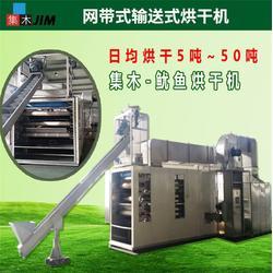 集木提供整体方案(图)-蘑菇烘干机多少钱-蘑菇烘干机图片