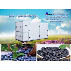 黑加侖烘干機價錢-阿勒泰黑加侖烘干機-集木圖片