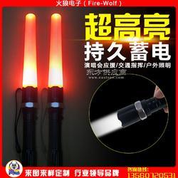 多功能大功率交通指挥棒 户外必备照明发光棒 LED手电筒指挥棒图片