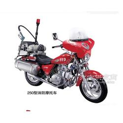 两轮消防摩托车天盾厂家生产基地图片