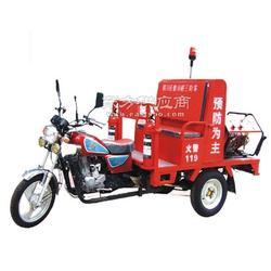 全国供应三轮消防摩托车天盾厂家直销图片