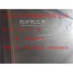 Mn13耐磨钢板厂家库存图片
